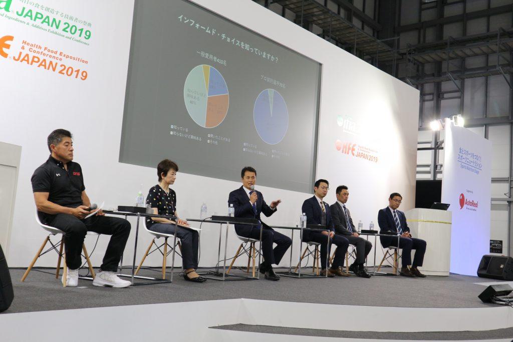 ifia-japan-2019